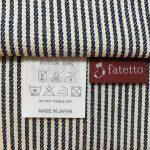 織りネーム、洗濯・品質表示タグのオリジナル作成