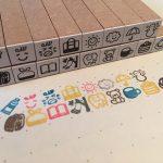 育児日記用スタンプ・オーダー企画 お待たせしました、販売開始です!