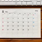 A5サイズのシンプルな2019カレンダー 無料ダウンロードできます
