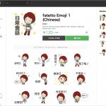 LINEクリエーターズスタンプ、「日常会話」と「挨拶」の英語版&中国語版をリリースしました!