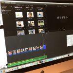 iPhoneとiMovie(無料ソフト)があればできる、卒園ビデオメッセージの作り方
