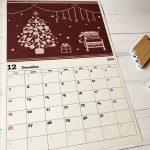 A5サイズのシンプルな2021カレンダー 無料ダウンロードできます